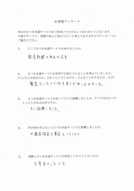 20181208_180259_CCF1