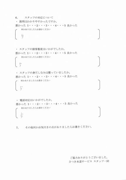 20181208_180259_CCF5