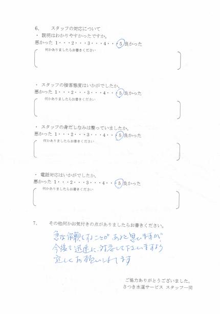 20190916_125251_CCI1