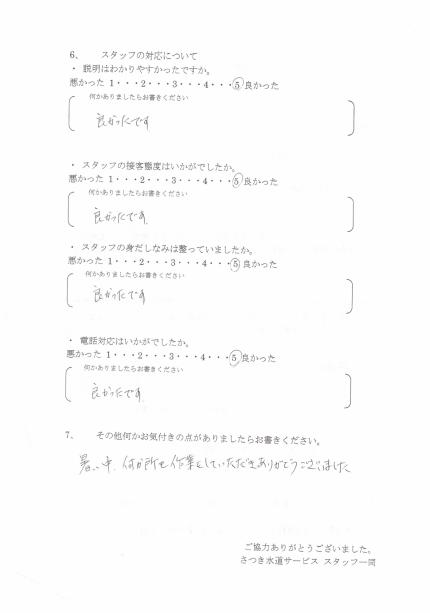 20190916_161004_CCI