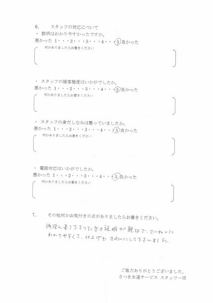20191014_131916_CCI1