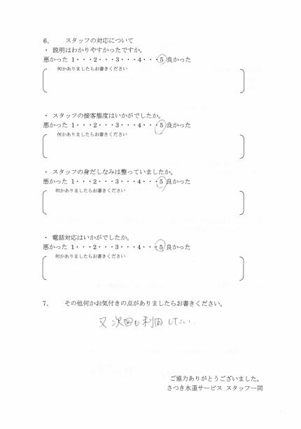 20200111_172049_CCI1