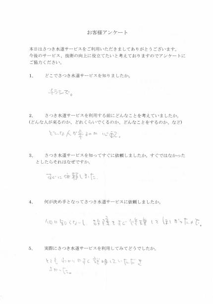 20200112_114407_CCI