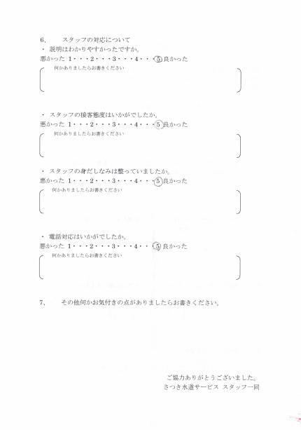 20200112_114407_CCI1