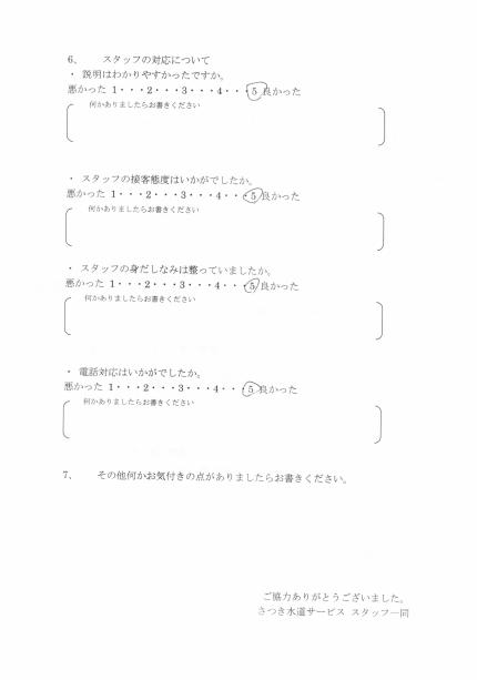 20200122_140142_CCI1