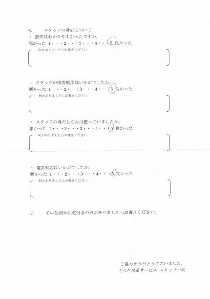 20200511_150732_CCI1