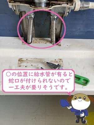 【画像】壁から給水管