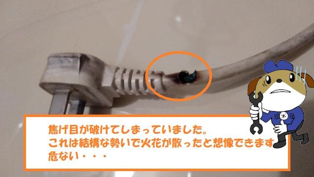 【画像】コンセント焦げ目
