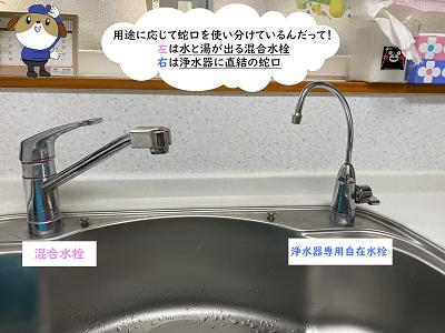 【画像】現場となるキッチン、シンクの写真。向かって左側が水道水とお湯が出る混合栓、右側が浄水器を通して濾過された水が出るタイプ。