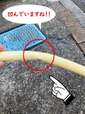 【画像】引き抜いた給湯管の画像です。見て分かるくらいに給湯管がへこんでしまっています。