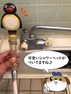 【画像】元々付いていた蛇口の写真です。シャワーヘッド部分には、大きなピングーが付いていて、とても可愛いです。