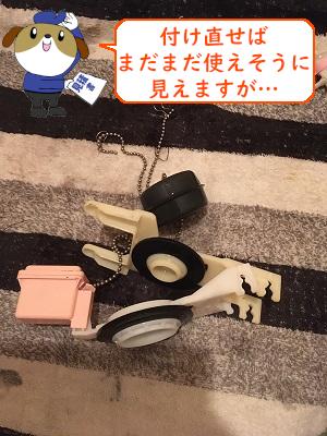 【画像】交換前排水弁