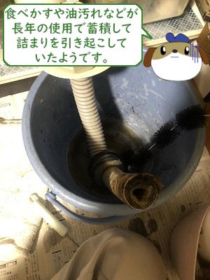 【画像】排水ホース詰まり