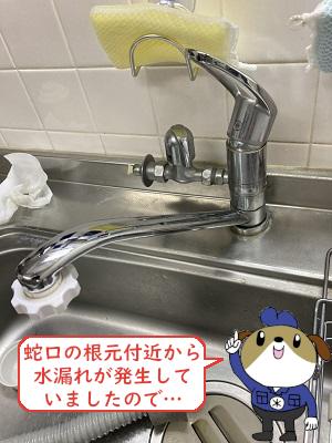 【画像】台所蛇口交換前
