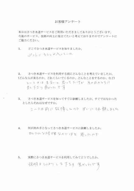 CCF20181020_0001