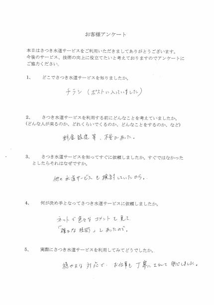 CCF20181020_0002