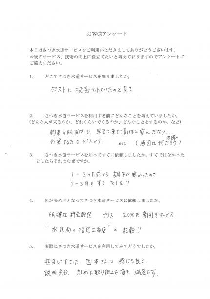 CCI201810101