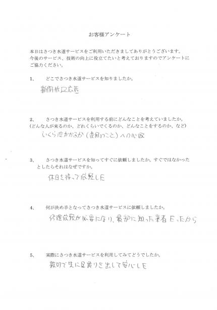 CCI20181010_00011