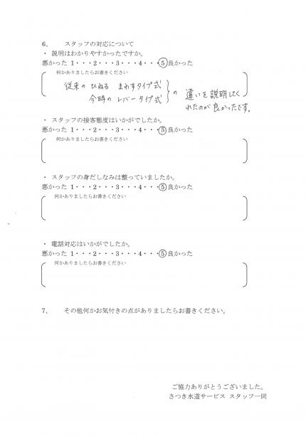 CCI20181010_00012