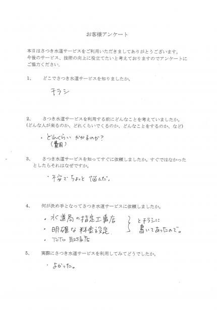 CCI20181010_0002