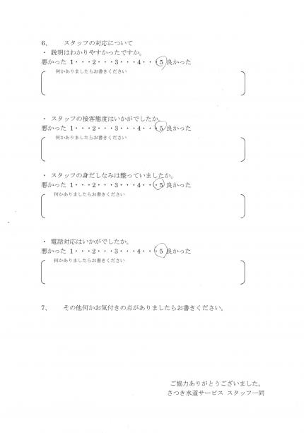 CCI20181010_0008