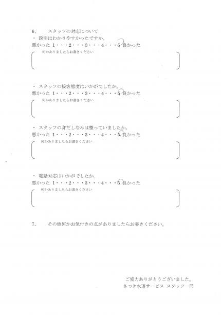CCI20181010_0010