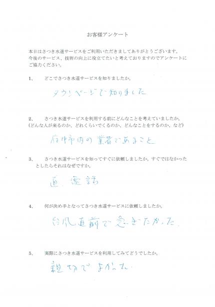 CCI20181010_0011