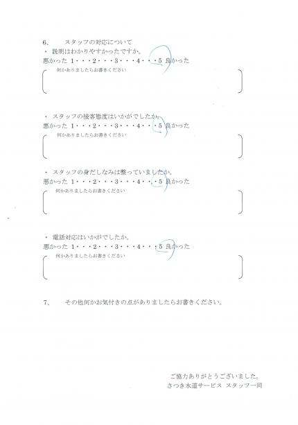 CCI20181010_0012