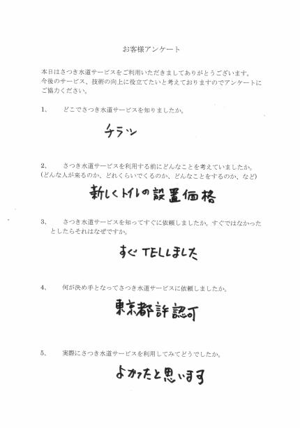 CCI20181010_0013