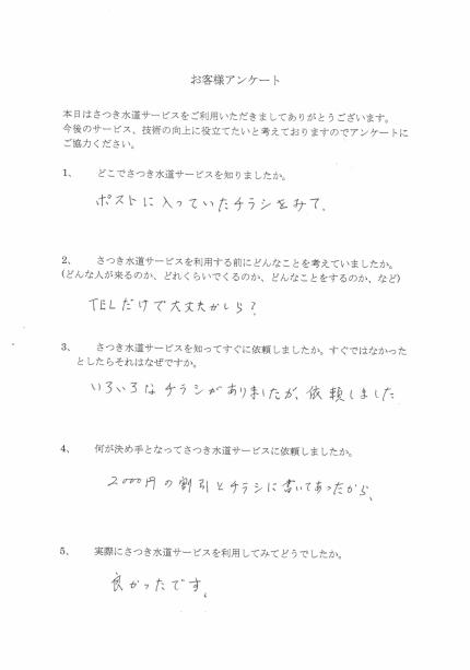 CCI20181010_0014
