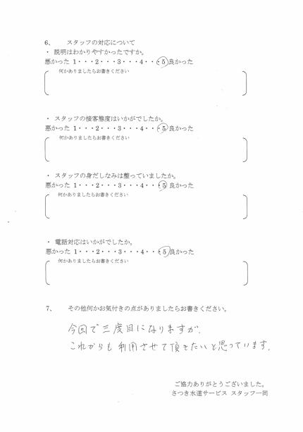 CCI20181010_0015