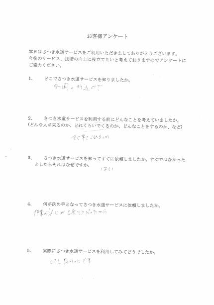 CCI20181010_0016