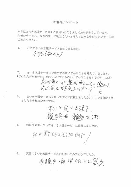 CCI20181010_0017