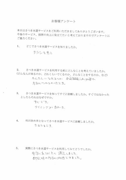 CCI20181010_0018
