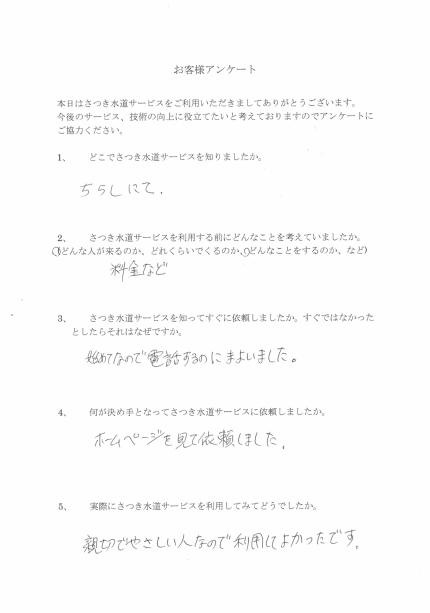 CCI20181010_0019