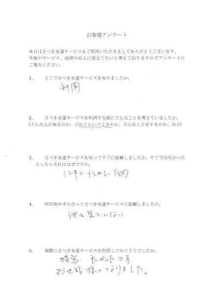 CCI20181010_0021