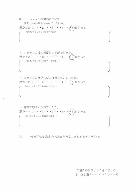 CCI20181010_0022