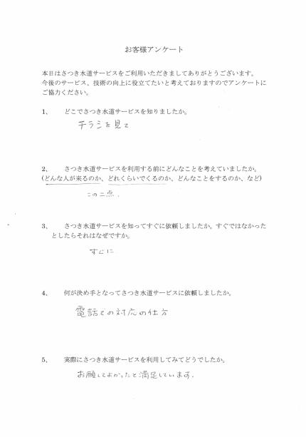 CCI20181010_0023
