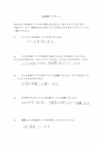 CCI20181010_0025