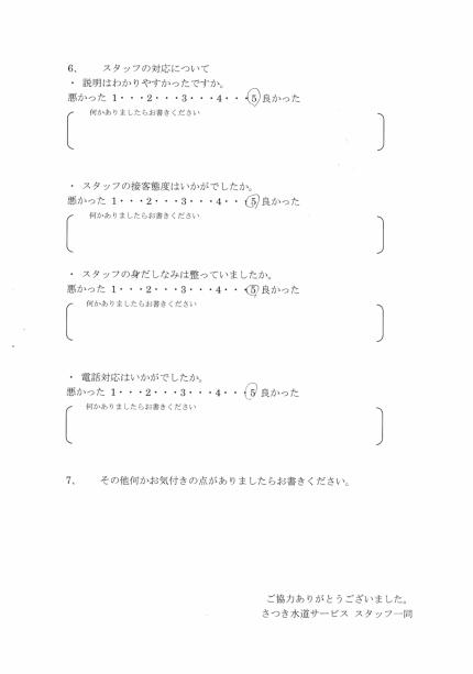 CCI20181010_0026