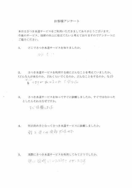 CCI20181010_0027