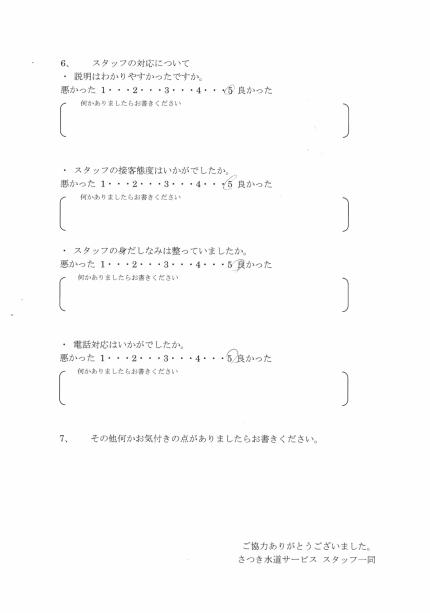 CCI20181010_0028