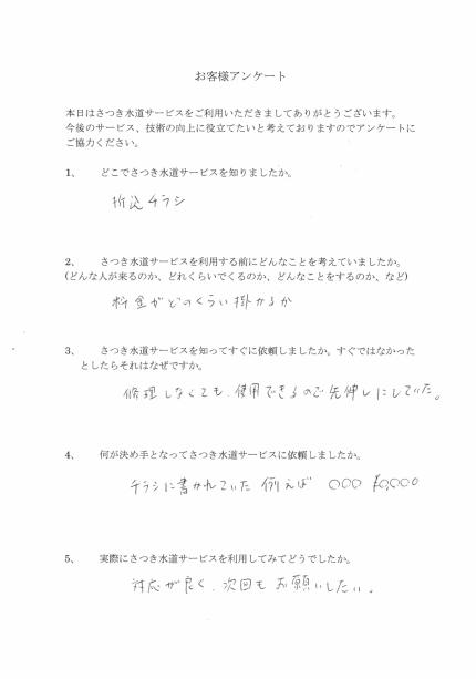 CCI20181010_0029