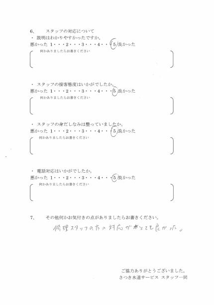CCI20181010_0030