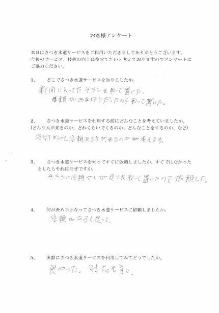 CCI20181010_0031
