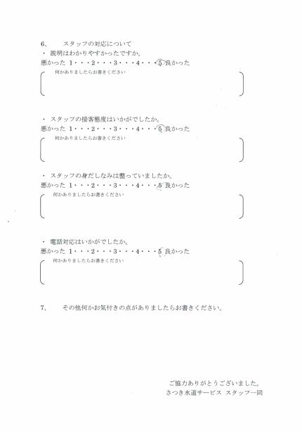 CCI20181010_0032