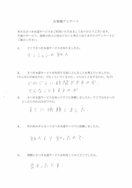 CCI20181010_0033