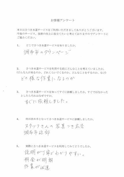 CCI20181010_0034