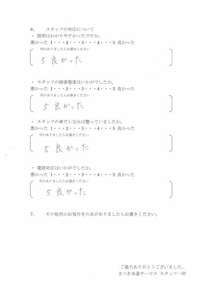 CCI20181010_0035