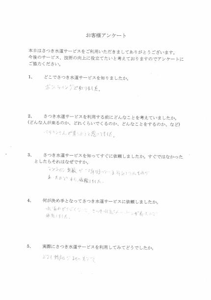 CCI20181010_0036